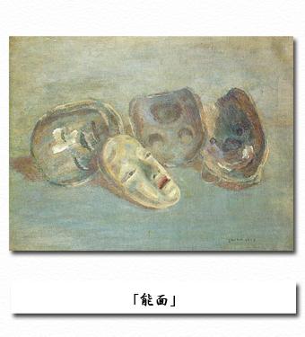 坂本繁二郎の画像 p1_31